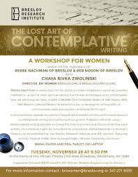 the lost art of contemplative writing a workshop for women