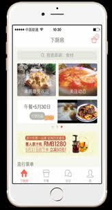 r馮ilait cuisine 西安北邮在线 西安大数据培训 web前端开发 ui设计培训 html5培训