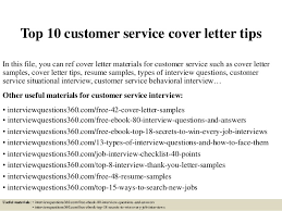 customer service cover letter top 10 customer service cover letter tips 1 638 jpg cb 1427360548