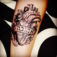35 best sacred hebrew tattoos designs u0026 meanings 2018