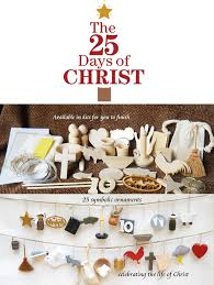 25 days of ornament kit giveaway my s suitcase