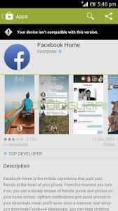 facrbook apk install home version 1 0 apk on any android
