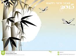 korean new year card korean new year greeting card with bamboo eps10 illustration