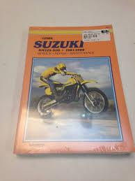 suzuki rm125 service manual 28 images 2002 suzuki rm 125