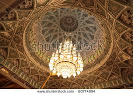 Sultan Qaboos Grand Mosque Chandelier Grand Mosque Oman Stock Images Royalty Free Images U0026 Vectors