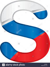 Colors Of Russian Flag Red Alphabet S Stock Photos U0026 Red Alphabet S Stock Images Alamy