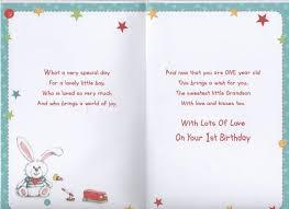 design best birthday cards for grandson plus happy birthday
