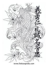 koi fish lotus flower designs 5 tattoospedia coy fish