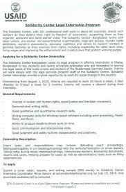 cover letter legal internship 2016 sample cover letter for