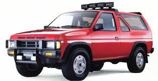 nissan terrano 1997 nissan pathfinder xe v6 nissan pinterest nissan pathfinder