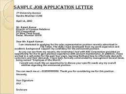 Sample Resume For On Campus Job by Job Application
