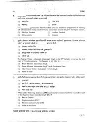 best 25 old question papers ideas only on pinterest question best 25 old question papers ideas only on pinterest question paper physics formulas and model question paper
