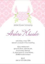 free printable invitation templates bridal shower best of bridal shower invitation templates free download or free