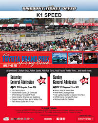 Sports Basement Coupon Printable K1 Speed Santa Clara Coupon Gordmans Coupon Code