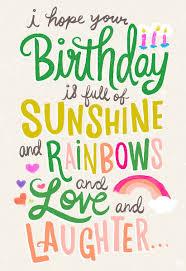 Happy Birthday Artist Spotlight Hallmark Designer Amanda Raymundo Creative