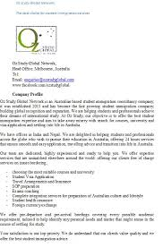 company profile writing we offer custom personal profile writing example of a career