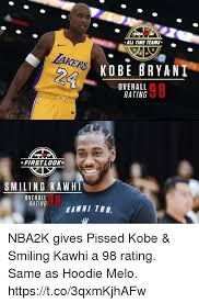 Kobe Bryant Memes - nba2k18 all time teams kobe bryant overall rating 98 nba2k18