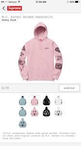 supreme retail mc escher hoodie pink size xl sweatshirts