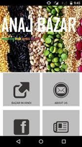 apk bazar anaj bazar apk free news magazines app for android