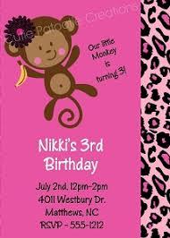 monkey themed party invitations