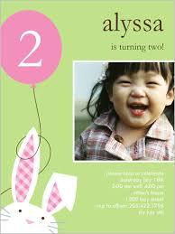 somebunny u0027s birthday 4x5 invitation card birthday invitations