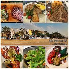 site de cuisine de chef ด มด ำว วร มหาด อาหารอร อย ก บ เชฟ เดอ พลาโช chef de plago pantip
