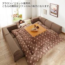 traditional japanese invention kotatsu is a bed a table and a