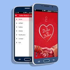 wedding invitations app wedding invitation app nature science app