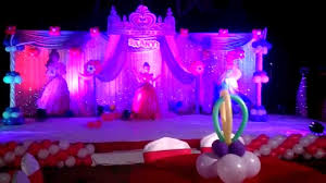 Decoration For Party At Home Organizing A Well Planned Party At Home Cheapest 2 World