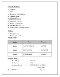 resume format for degree students free download cv resume format download resume format cv cv resume format