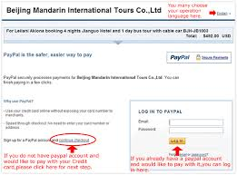 Sample Of Authorization Letter For Receiving Credit Card Payment Guide Of Beijingholiday Com