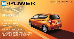 nissan australia extended warranty nissan e power range extender electric drivetrain revealed