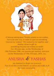 E Wedding Invitations Fascinating Caricature Wedding Invites 13 With Additional Best