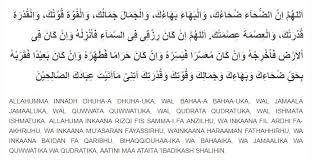 tutorial sholat dan bacaannya tuntunan dan bacaan sholat niat tata cara doa panduan lengkap
