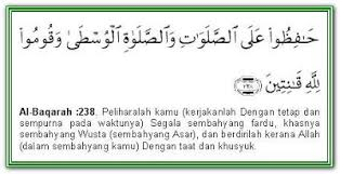 ensiklopedia muslim abdul rahman bin auf ensiklopedia muslim موسوعة المسلم solat wusto