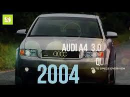 2004 audi a4 quattro review 2004 audi a4 3 0 avant quattro features review