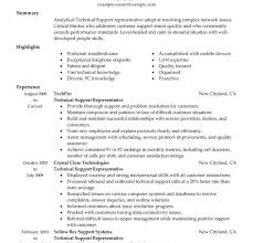 Technical Support Resume Template Download Technical Resume Template Haadyaooverbayresort Com