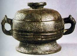taille si鑒e auto qin gong gui 秦公簋 bronzes chinois antiques