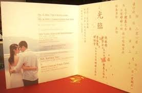 Wedding Invitation Card Wordings Wedding Chinese Wedding Invitations Wording 3333