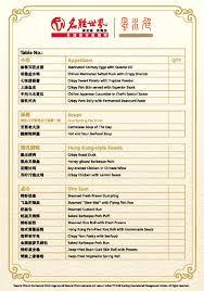 Fung Shwai by Summer Loves To Eat Singapore Food Blog Ala Carte Dim Sum Buffet