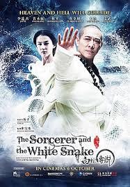 El brujo y la serpiente  (2011) [Latino]