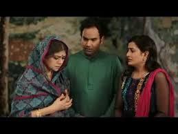 bibigon full series 16 vid eid special drama serial niamot shaheb o tar bibigon episode 06