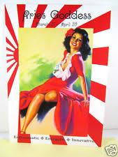 leanin u0027 tree birthday greeting cards ebay