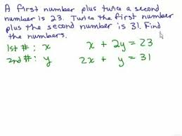 solving word problems with systems of equations pt 1 help video in