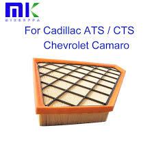 2013 cadillac ats reliability aliexpress com buy car parts carbon cabin air filter for