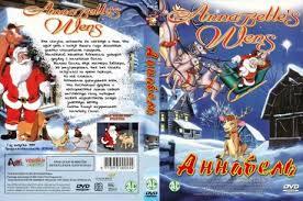 annabelles wish dvd annabelle heft 928 картина галерея загрузка изображений