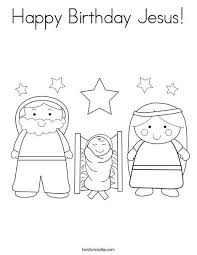 Letter S Coloring Page Free Printable Coloring Preschool For Good Free Printable Nativity Coloring Pages