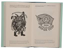 image result for russian criminal tattoo russian prison tattoos