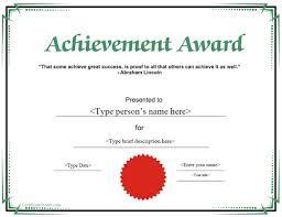 special certificate achievement award certificatestreet com