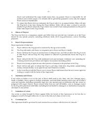 dog bill of sale form sample free download